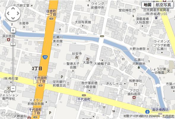 スクリーンショット(2012-01-25 15.05.41)